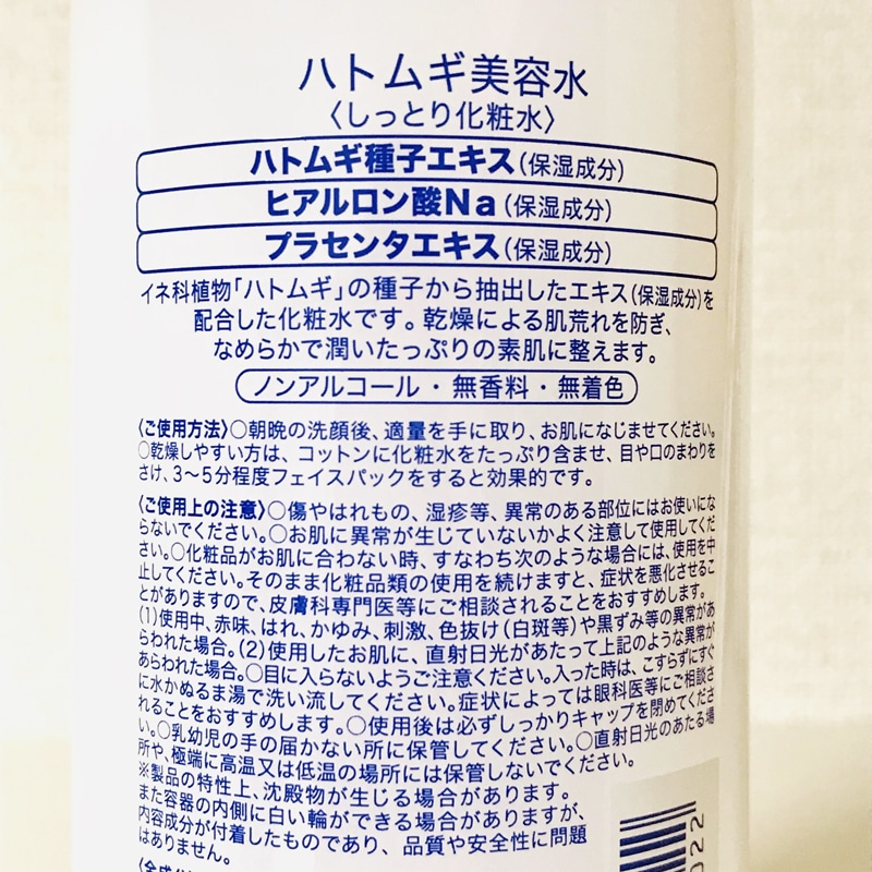 hatomugibiyousui2