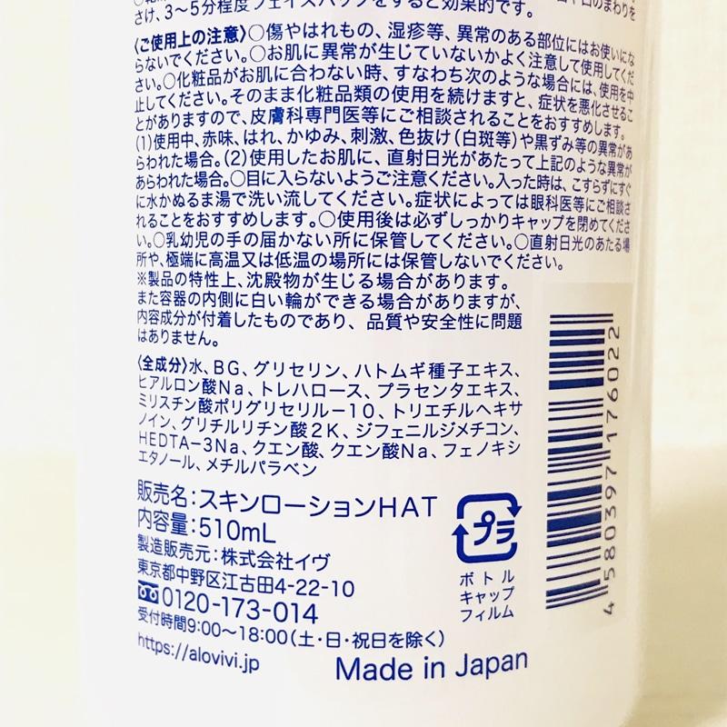 hatomugibiyousui3